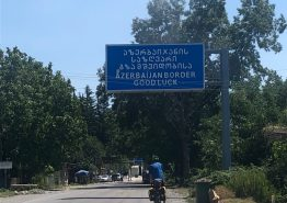 Cycling in Azerbaijan - Gallery Image 28
