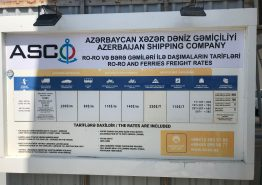 Leaving Azerbaijan, a £200 fine each & how we delayed the ferry by 4 hours! - Gallery Image 7